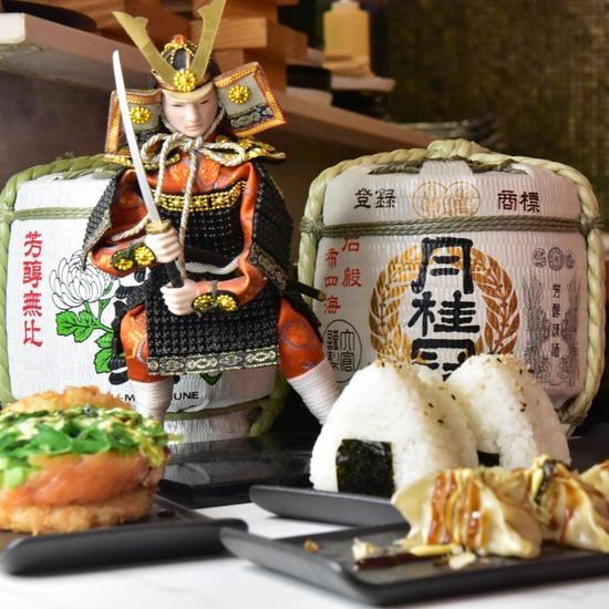 Nuevos platos muy japo de gosushing