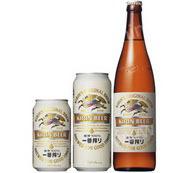 Cerveza Kirin