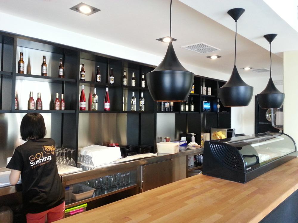 restaurante gosushing alcala de henares 1.jpg